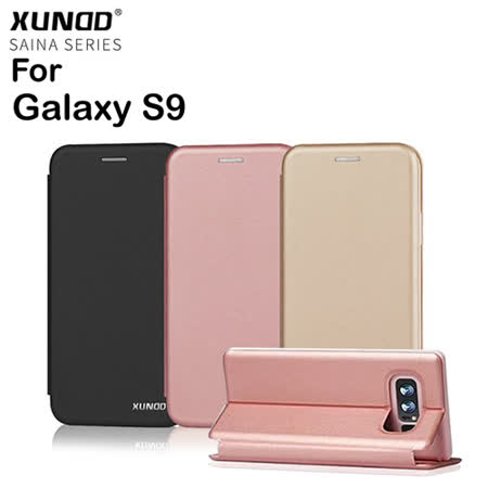 XUNDD for Samsung Galaxy S9 賽納可插卡支架皮套