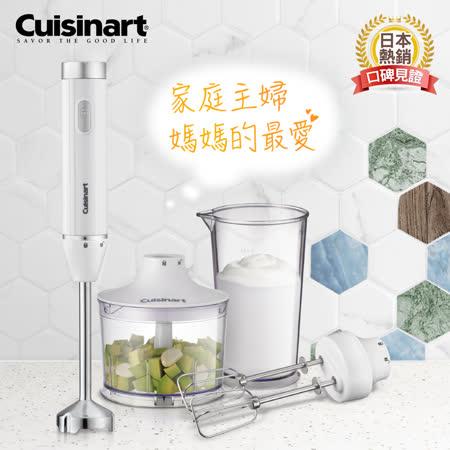 美國Cuisinart 極輕量多功能手持式變速攪拌棒組 HB-500WTW(附打蛋器、切碎盆、攪拌杯)