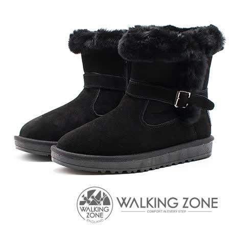 WALKING ZONE 真皮內刷毛扣帶中筒靴 女靴 - 黑(另有杏)