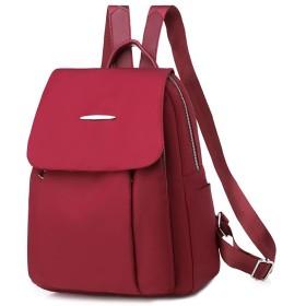 Dalyvia(ダリビア)リュック レディース 大容量 防水 ショルダー バッグ 手提げバックパックファッション ビジネスバッグ 通勤 人気 旅行カジュアル バックパック
