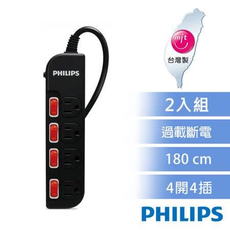 【飛利浦 PHILIPS】過載防護型 4開4插3孔延長線 SPB1641 (1.8米) - 黑色 (2入組)