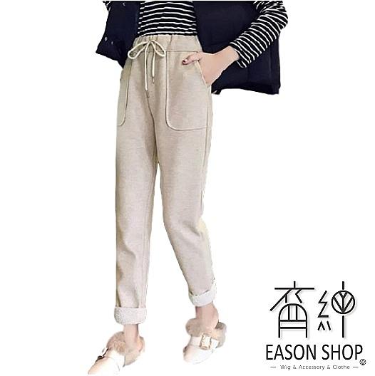 EASON SHOP(GW4689)韓版毛呢仿羊羔毛加厚純色鬆緊腰抽繩綁帶收腰寬褲女高腰長褲直筒九分顯瘦休閒褲