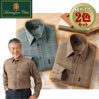 ハンティントン・クラブ ウール混カジュアルシャツ 2色組