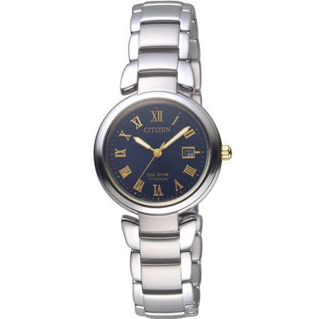 CITIZEN 星光 湛藍光動能鈦金屬腕錶(EW2509-83L)藍/29mm
