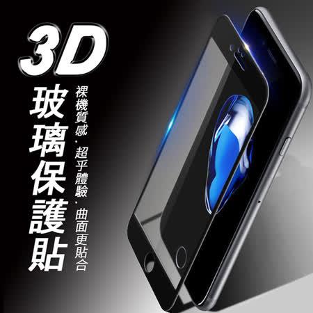 Sony Xperia XA2+ 3D曲面滿版 9H防爆鋼化玻璃保護貼 (透明)