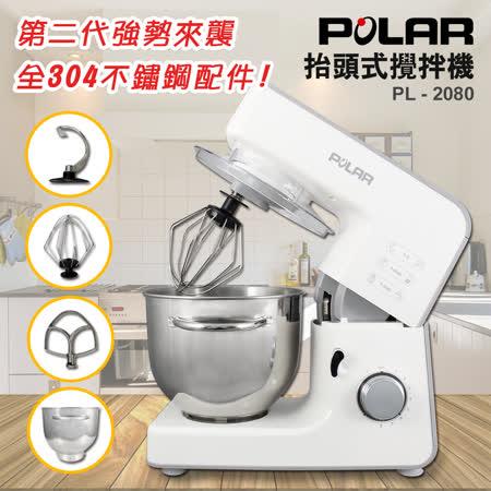 【POLAR】第二代全不繡鋼配件抬頭式攪拌機PL-2080-01