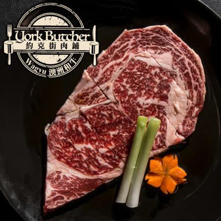 【約克街肉鋪】 澳洲金牌極黑和牛肋眼牛排2片(150G+-10%/片)