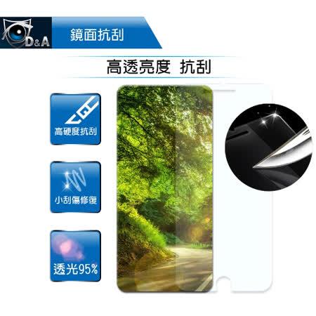 D&A Apple iPhone X/Xs 5.8吋 日本原膜HC螢幕保護貼(鏡面抗刮)