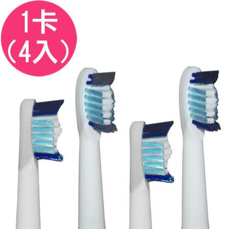 【驚爆價】《1卡4入》 副廠 Pulsonic 音波電動牙刷頭 SR32 (相容歐樂B電動牙刷S26)