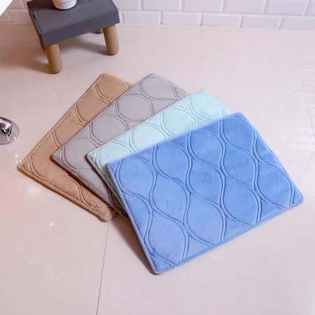 【格藍傢飾】減壓記憶吸水防滑地墊3入(四色可選)