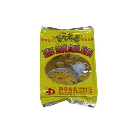 【澎湖百年老店黑糖糕】頂好鹹餅(10盒團購價!!)