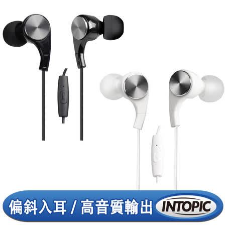 INTOPIC 廣鼎 人體工學耳機麥克風(JAZZ-I108)