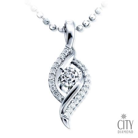 City Diamond『最後一支單人舞』23分鑽石項鍊