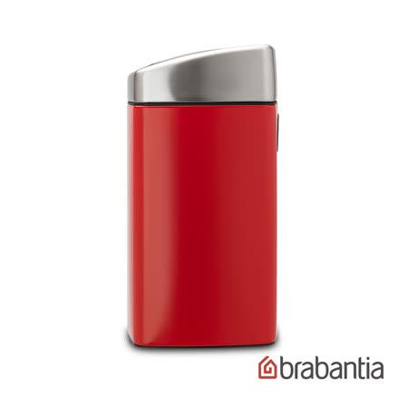 【Brabantia】熱情紅方型按壓式垃圾桶-10L