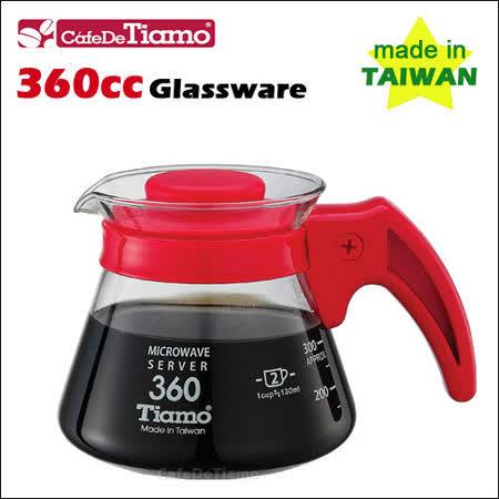 CafeDeTiamo 耐熱玻璃壺 360cc (紅色3杯份) 塑膠把手 (HG2294 R)