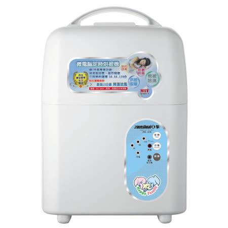【日象】微電腦定時烘被機 ZOG-6310