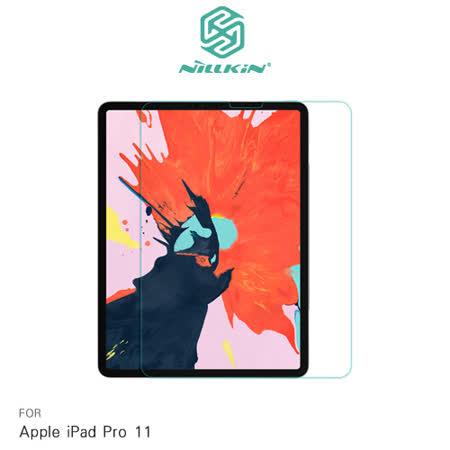 NILLKIN Apple iPad Pro 11 (FaceID) Amazing H+ 防爆鋼化玻璃貼