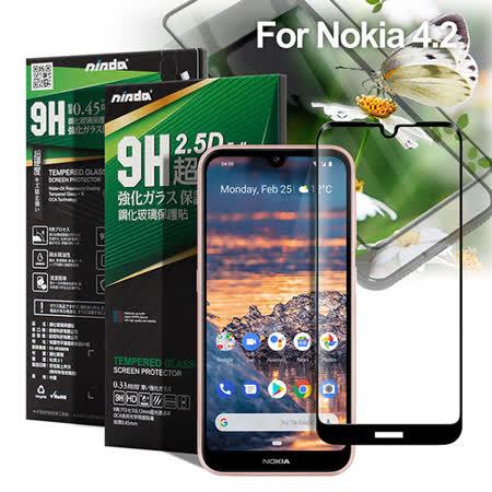 NISDA for Nokia 4.2 完美滿版玻璃保護貼-黑