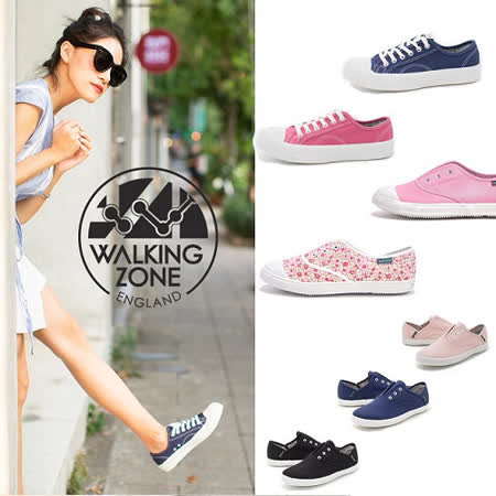 WALKING ZONE (女款精選)純棉帆布鞋 休閒鞋 -(7款任選)