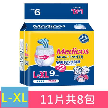 【安爽】長效復健褲L-XL號 成人紙尿褲 (9+2片x8包/箱)