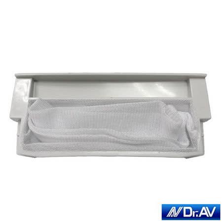 【洗衣機濾網】三洋(FT-SYL-5)洗衣機棉絮袋濾網三入組(NP-014-3)