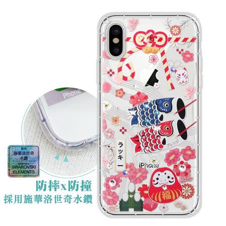 PGS iPhone X 水鑽空壓氣墊手機殼(祈福御守) 空壓殼 氣墊殼
