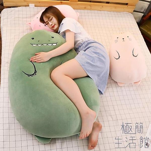 抱枕靠墊公仔毛絨玩具可愛玩偶女生睡覺娃娃長條【極簡生活】