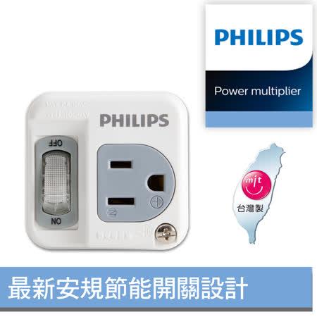 【PHILIPS 飛利浦】新安規 節能開關 1開1電腦壁插 SPB1411W/96 - 白色
