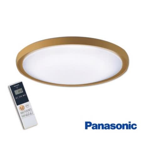 國際牌 LED 50W 仿原木金色框 遙控 吸頂燈 HH-LAZ504209