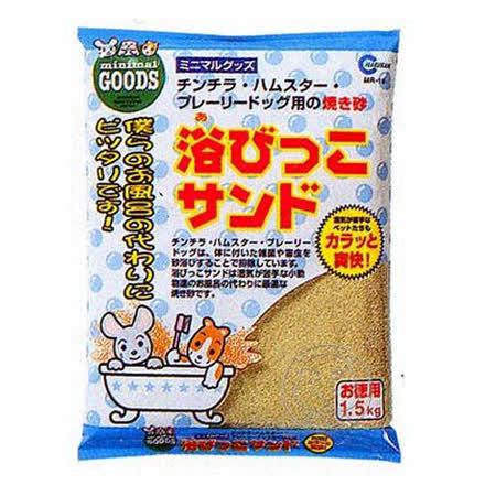 日本《MARUKAN》鼠鼠專用SPA砂-1.5kg*2包