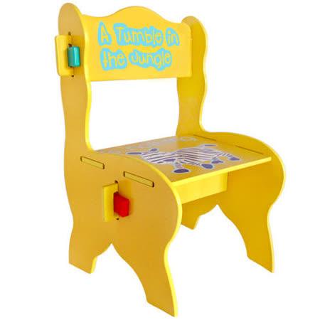 kikimmy 歐風斑馬椅-有靠背(鵝黃)