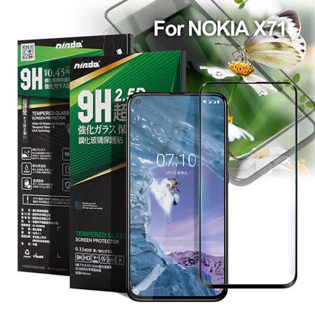 NISDA for NOKIA X71 完美滿版玻璃保護貼-黑