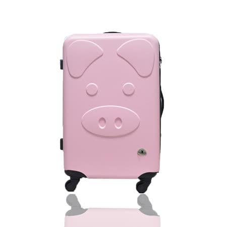 行李箱 旅行箱 28吋 三隻小豬系列【Bear Box】