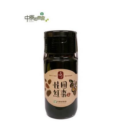 【中寮鄉農會】黑糖桂圓紅棗茶700g/瓶(任選)
