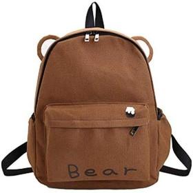 [エージョン]リュック バッグ 軽量 コンパクト 高校生 可愛い 小さい 小さめ リュックサック 学生 おしゃれ 大容量 軽量 (ブラウン)