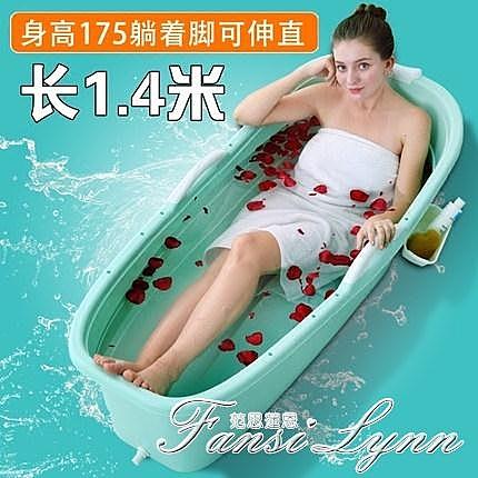 老人泡澡桶成人浴桶家用塑料超大號兒童洗澡桶沐浴缸大人浴盆全身 范思蓮恩