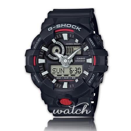G-SHOCK 時尚雙顯男錶 橡膠錶帶 GA-700-1A