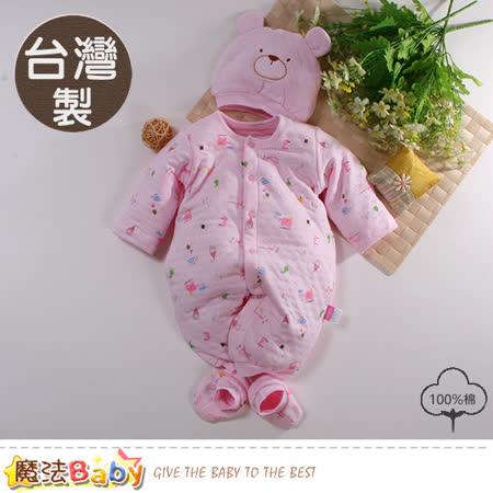 魔法Baby 包屁衣 台灣製三層棉極暖帽衣腳三件套兔衣組 b0116