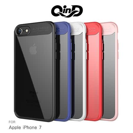 QinD Apple iPhone 7/8 超薄全包覆保護套