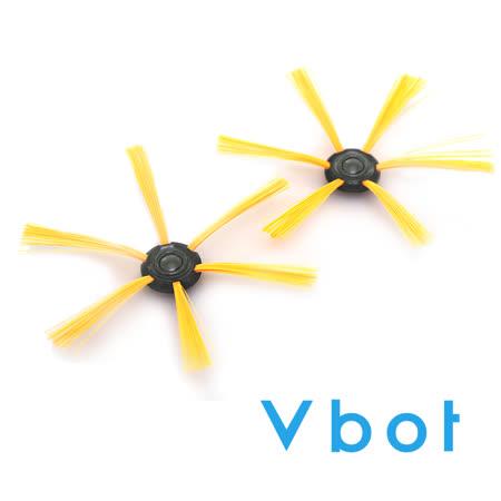 Vbot 二代迷你型掃地機專用 增效彈性刷毛 黃彩刷頭(4入)