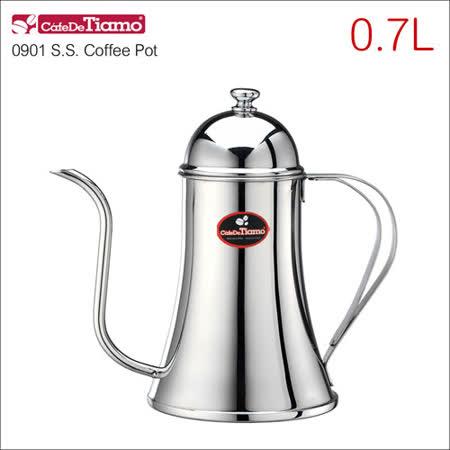 Tiamo 0901不鏽鋼細口壺(鏡光) 0.7L (HA1594)