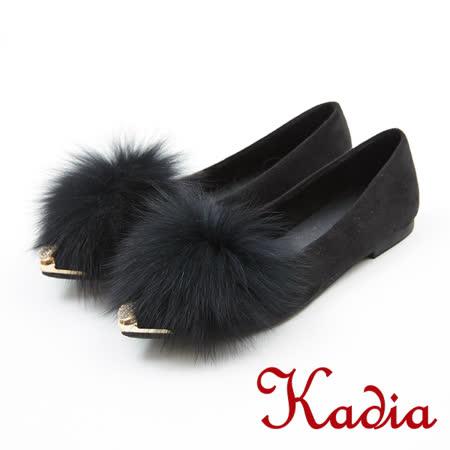 kadia.優雅氣質絨面毛球低跟尖頭鞋(7546-95黑)