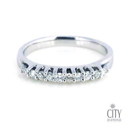 City Diamond『璀璨10線戒』23分鑽戒