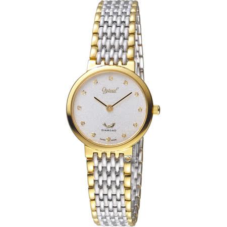 Ogival 愛其華 唯美愛戀時尚腕錶 雙色 385-035LSK
