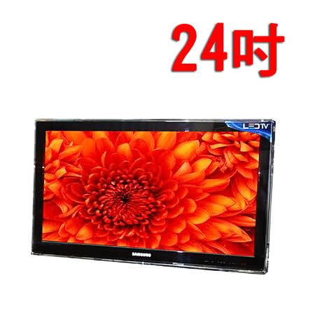 (台灣製)24吋高透光液晶螢幕 電視護目 防撞保護鏡       BENQ  系列四