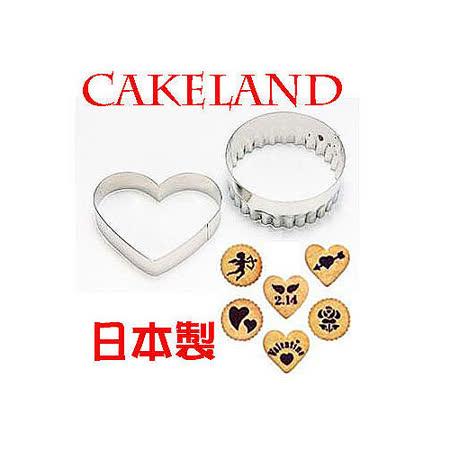 日本CAKELAND情人節餅乾模組(2模+6圖像)