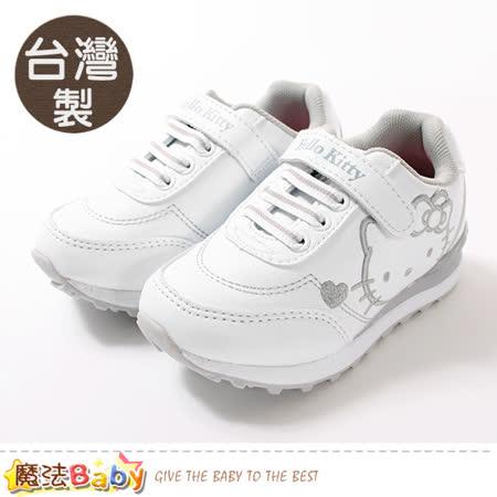 魔法Baby  中大女童鞋 台灣製Hello kitty正版大女孩美型運動鞋 sk0837