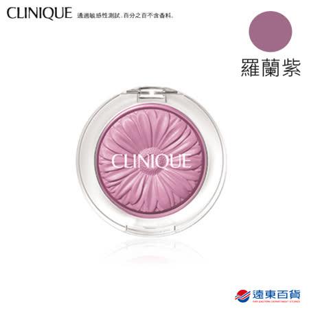 【官方直營】CLINIQUE 倩碧 花漾腮紅 #15 蘿蘭紫 3.5g