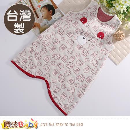 魔法Baby 嬰兒寢具 台灣製三層棉保暖防踢睡袍 a70193