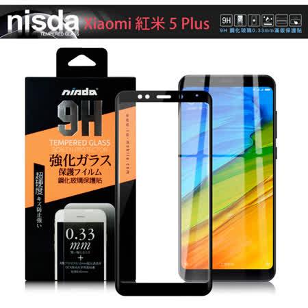 NISDA for Xiaomi 紅米 5 Plus滿版鋼化0.33mm玻璃保護貼-黑